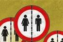 برنامههای دولت برای ترغیب زنان به حضور در بازار کار