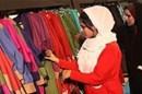 بازار 16 هزار میلیاردی حجاب در ایران