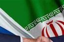 پیشنیازهای بنگاههای ایرانی برای تجارت با روسیه
