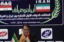نياز به جسارت بخش خصوصي براي حضور در عراق