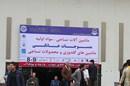بیستمین نمایشگاه بین المللی ایران تکس