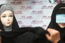 از فردا؛ سیزدهمین نمایشگاه سراسری «مد و لباس اسلامی - ایرانی» در اراک برپا میشود
