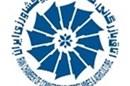 تشکیل 19 کمیسیون تخصصی در اتاق بازرگانی
