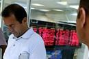بخش خصوصی چگونه میتواند به بازار سرمایه وارد شود؟