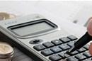 تعیین ضریب ارزش افزوده فعالیت بنکدران و عمده فروشان پوشاک