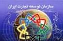 بیش از چهار میلیارد دلار کالا از ایران به عراق صادر شد