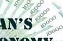 ایران در «شاخص رقابت پذیری صنعتی» پنجاه و پنجم جهان شد
