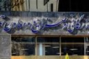 قانون اتاق ایران اصلاح میشود