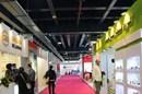 برگزاری همزمان ۳ نمایشگاه بزرگ صنعتی در تهران