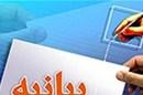 بیانیه كارگاه های نساجی اصفهان در مورد صدور بخشنامه عرضه محصولات پتروشیمی در بورس كالا بر اساس نرخ بازار آزاد