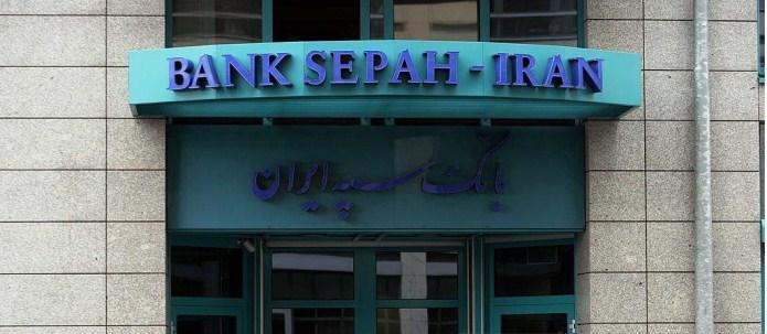 جزئیات قراردادهای فاینانس بانک سپه