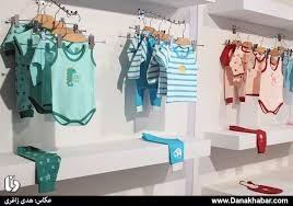 طراحی لباس کودک و نوجوان نیازمند ارتقا است