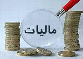 هزینههای قابل قبول مالیاتی شامل چه مواردی میشود؟