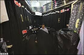 سود بالای چادر مشکی سبب افزایش واردات به جای تولید شده است