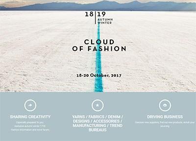 برگزاری هفتمین نمایشگاه پریمیرویژن استانبول؛ با محوریت پارچه و ملزومات تولید پوشاک مربوط به فصل پاییز-زمستان