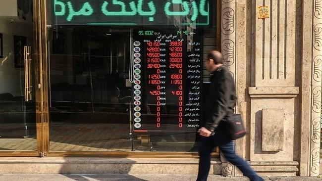 چکیده آمارهای اقتصادی آذر ماه منتشر شد