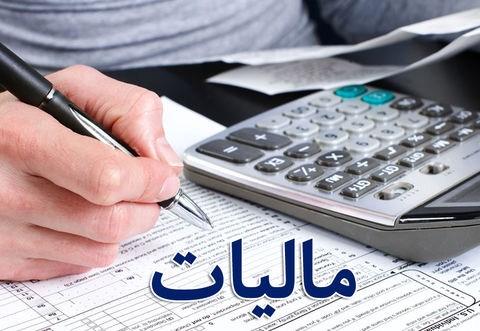رشد ۱۶.۸ درصدی درآمدهای مالیاتی دولت