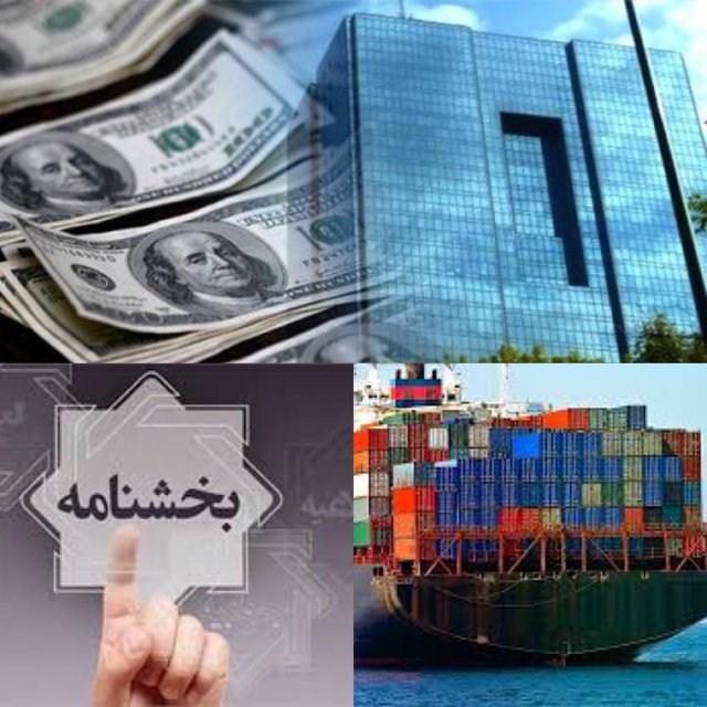 تعلیق محرومیت بنگاههای اقتصادی از خدمات بانکی با نظر شورای تأمین استان