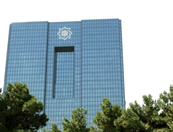 بانک مرکزی ضوابط تامین ارز کالاهای وارداتی را نهایی کرد