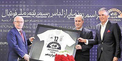 حمایت هاکوپیان از تیمملی فوتبال ایران