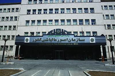 با تصویب وزیر اقتصاد؛دستورالعمل اجرایی برون سپاری فعالیتهای مالیاتی تصویب شد + سند