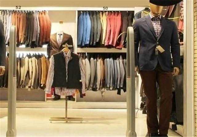 جلوی قاچاق پوشاک به کشور گرفته شود