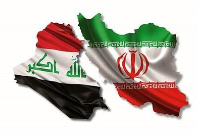 راهاندازی مرکز بازاریابی کالاهای ایرانی در عراق