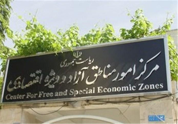 مناطق آزاد بهشت فرار مالیاتی شدند