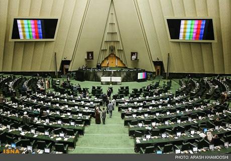 لایحه اصلاح قانون مبارزه با قاچاق در اولویت کار مجلس قرار گرفت
