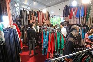 اتاق اصناف مانع برگزاری نمایشگاههای پوشاک