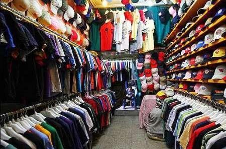 واردات پوشاک در جلسه سران قوا ممنوع اعلام شد