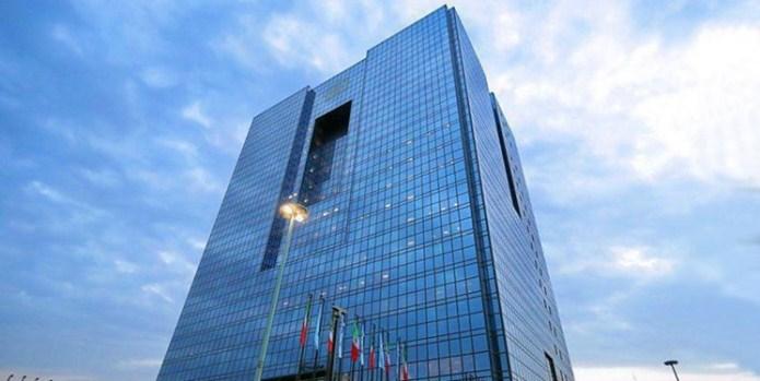 بانک مرکزی فهرست 10 رسته شغلی آسیب دیده از کرونا را به بانکها ابلاغ کرد+ سند