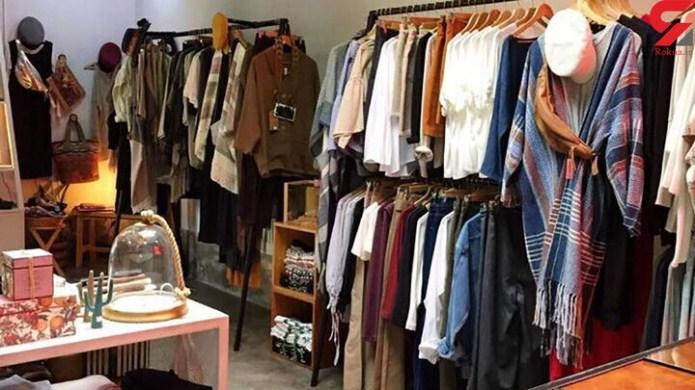 """""""هفت خان"""" حمایت از تولید داخلی / مشقتهای تولید پوشاک"""